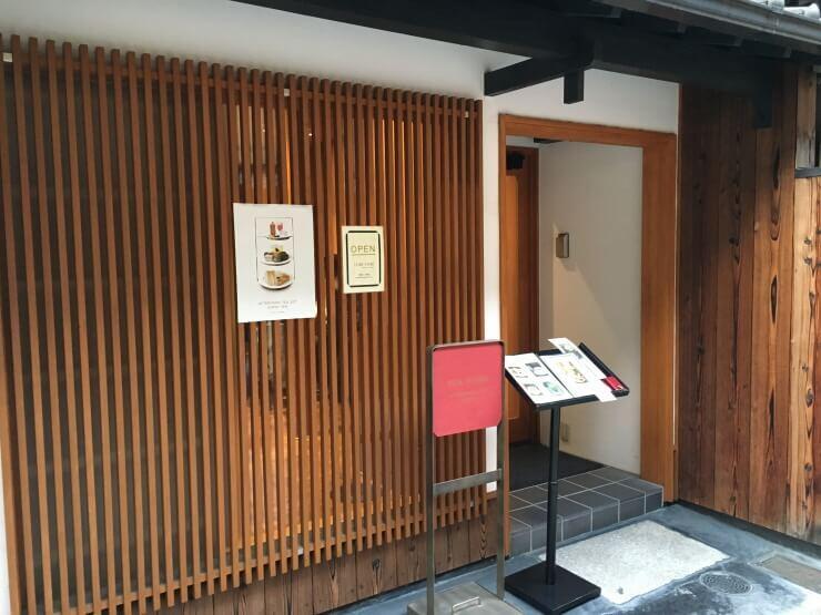 ティーベニール(京都)の抹茶フレンチトーストが最高!アフタヌーンティーセットは予約必須!