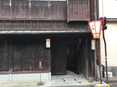 一笑(金沢)へ訪問!茶房一笑がリニューアル!ひがし茶屋街の休憩にどうでしょう?