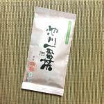 池川一番茶『霧の贅』は優しい味!池川茶業組合さんの直ブランドを味わう!