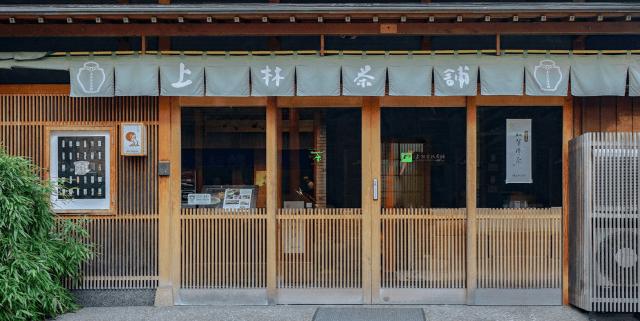 上林金沢茶舗茶feとは?