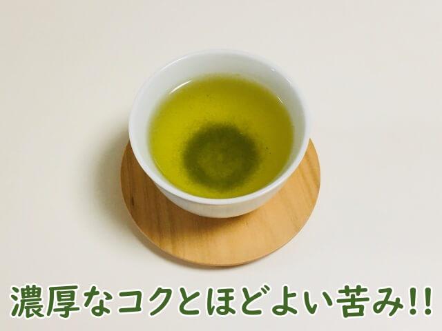 狭山茶_魅力_詰め放題_レビュー