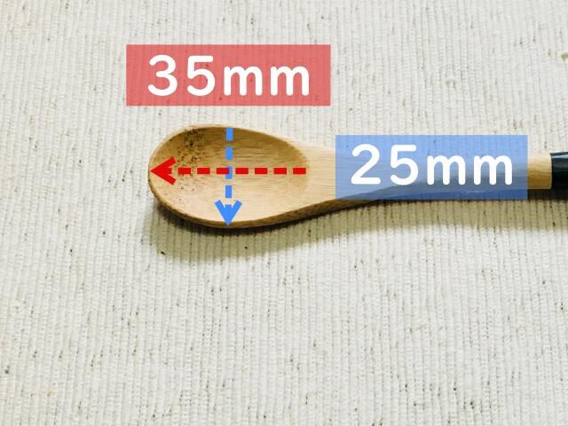 ティースプーンのサイズを紹介
