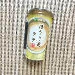 伊藤園『ほうじ茶ラテチルドカップ~香り豊か~』がとってもミルキー!売ってない時は?【2019/4/8発売】