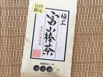 藤岡園の富山棒茶がうまいがやちゃ!加賀棒茶だけじゃない!北陸が生んだ棒茶の名作を紹介!