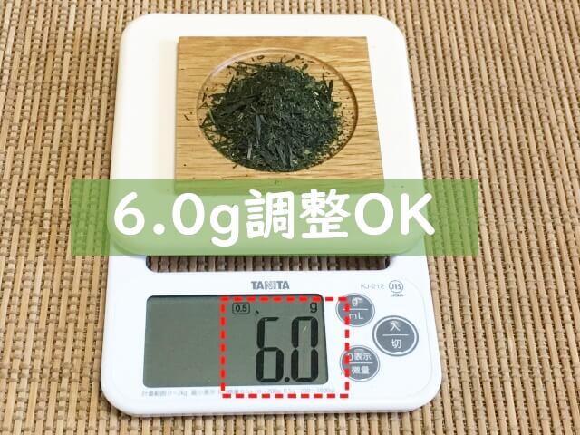 ①茶葉の調整⇒急須へ