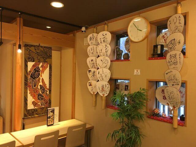 店内もすごく京都風&おしゃれ