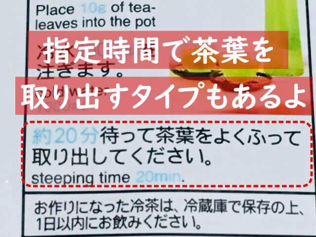 作り置きも考えるなら茶こし付きがベスト
