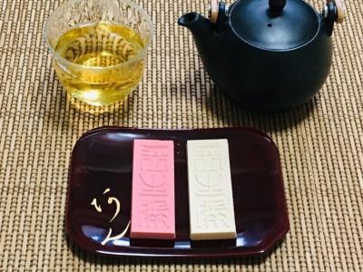 森八の長生殿を味わう!金沢生まれの日本三大銘菓とお茶を楽しもう!