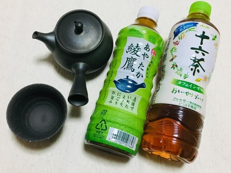 緑茶のカフェイン量はどのくらい?ペットボトルや茶葉の含有量まとめ!妊娠中や子供は飲めるの?