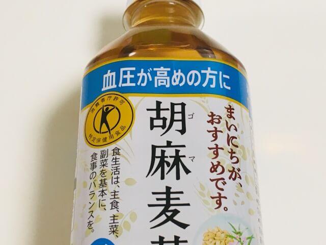 胡麻麦茶の期待効果や副作用情報