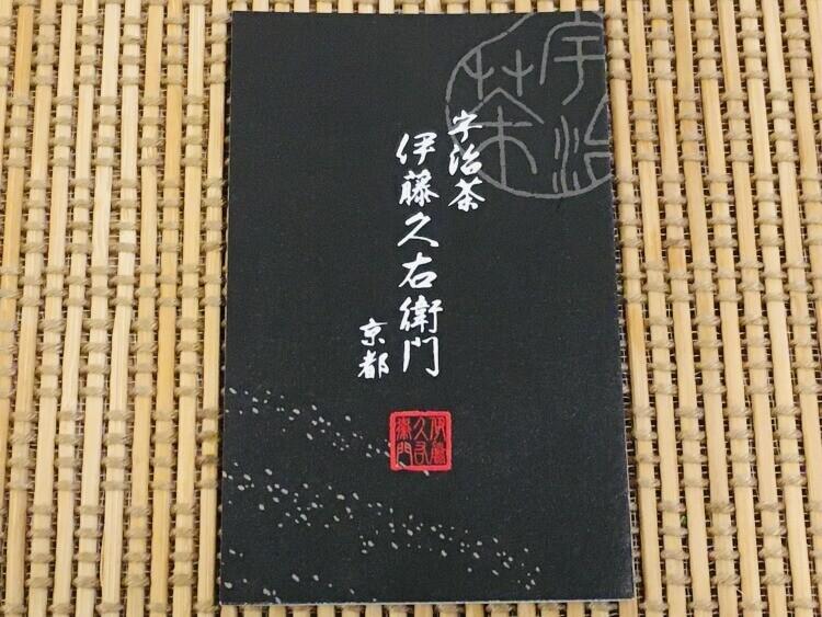 伊藤久右衛門のおすすめ抹茶スイーツ3選!お土産用と通販用でまとめてみました!
