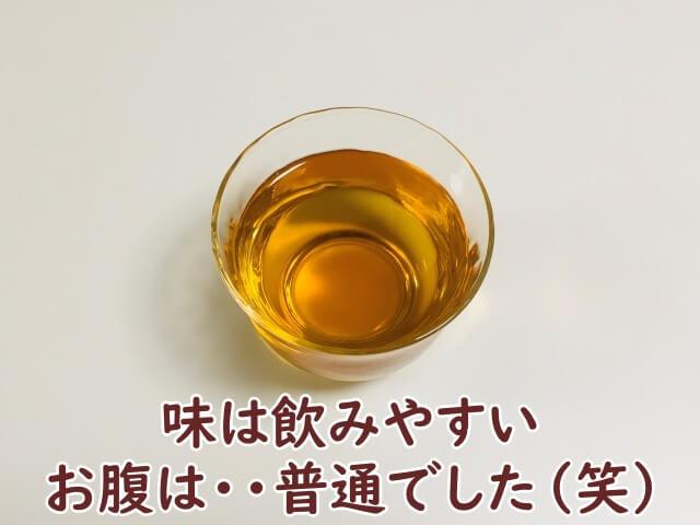 【味】ウーロン茶風味の飲みやすい味わいでした