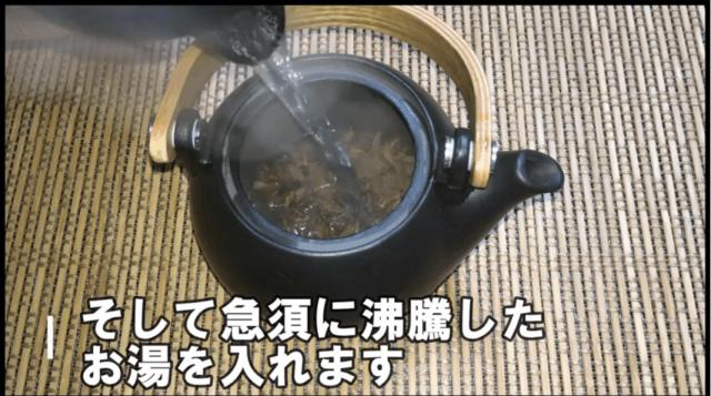 ②熱湯を注ぐ