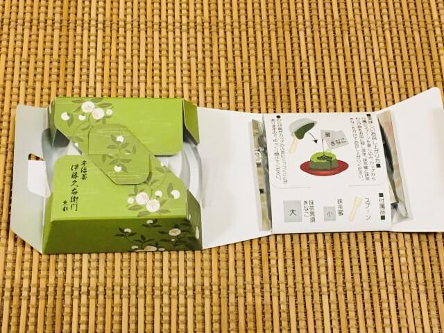 宇治抹茶わらび餅【茶蕨(さわらび)】を食べてみた感想
