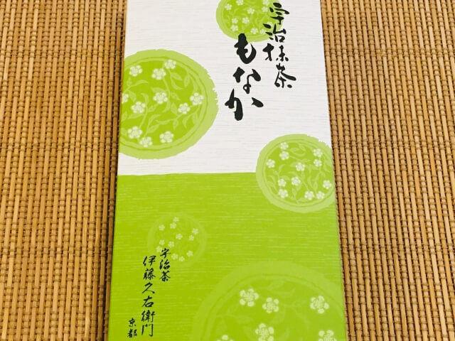 お茶の花をあしらったデザイン