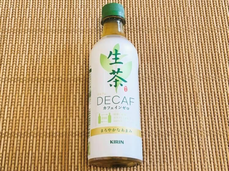 【キリン】生茶デカフェを飲んでみる。妊娠中や子供でも「緑茶の味」を楽しめるのが素敵。