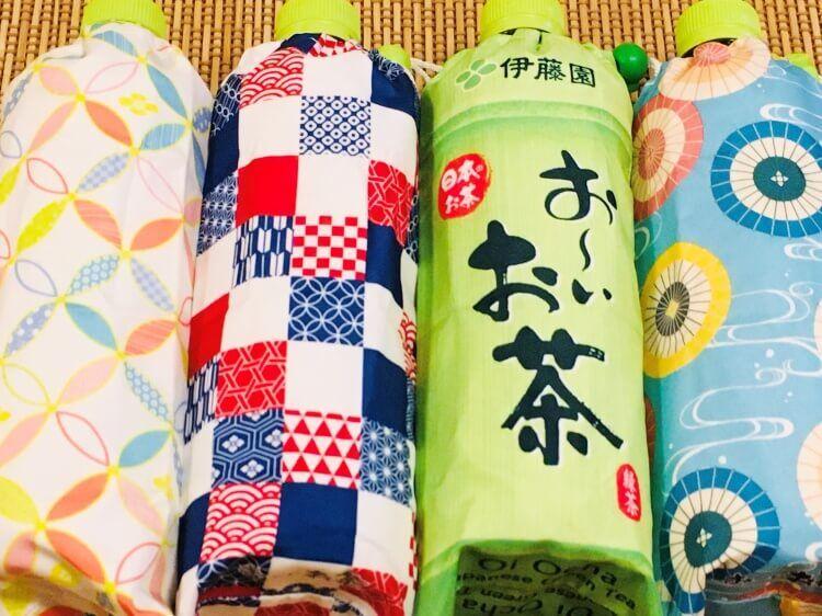 【伊藤園】おーいお茶「理想のペットボトルカバー2020」の和柄をまとめて紹介。ほっこりします。