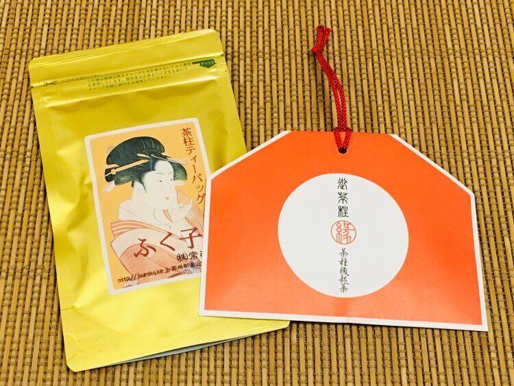 茶柱が立つお茶でびっくり!!「ふく子」や「茶柱縁起茶」で楽しいお茶会ができそう。