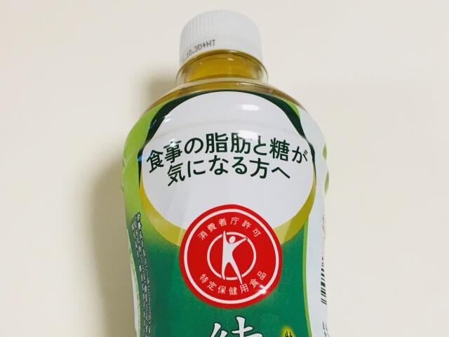 「脂肪」「食後の血糖値」が気になる方向けの【トクホ】のお茶