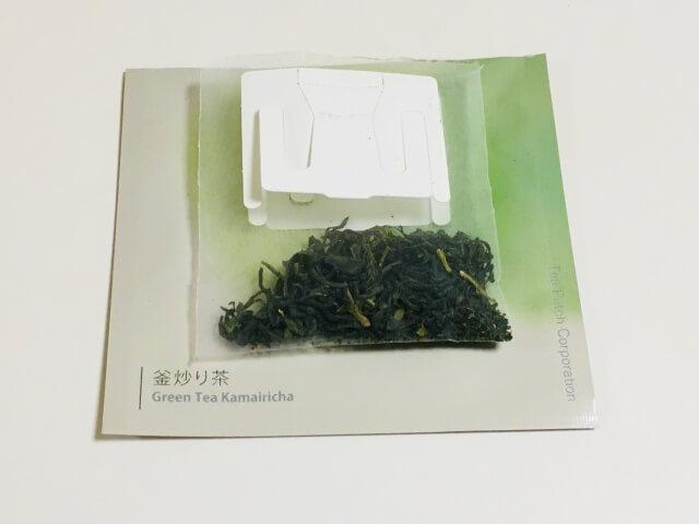 釜炒り茶の茶葉