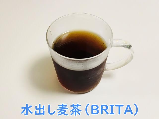 水出し麦茶(BRITA)