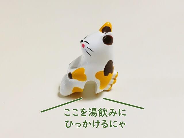 ねこ茶_ティーバッグ_みたらしちゃん3