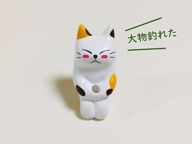 ねこ茶_ティーバッグ_みたらしちゃん2