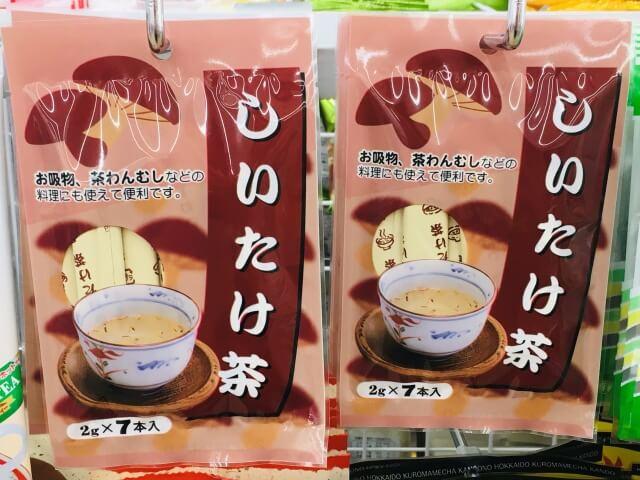 ダイソー_しいたけ茶_販売コーナー