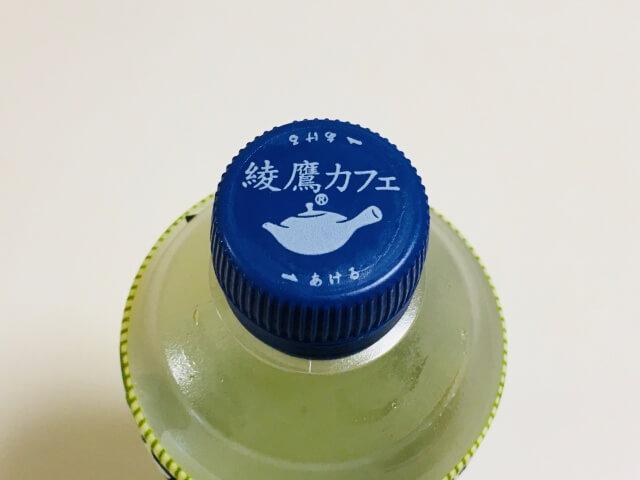 綾鷹カフェ_デザイン2